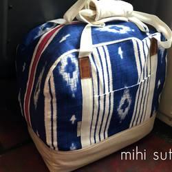 Reisetasche zug